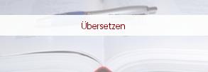 Teaserbild_Folgeseiten_Übersetzen_de